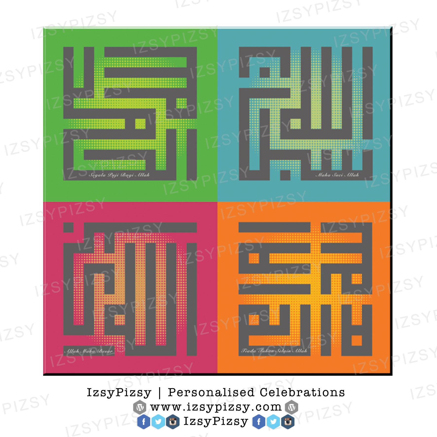 kufic calligraphy art on canvas